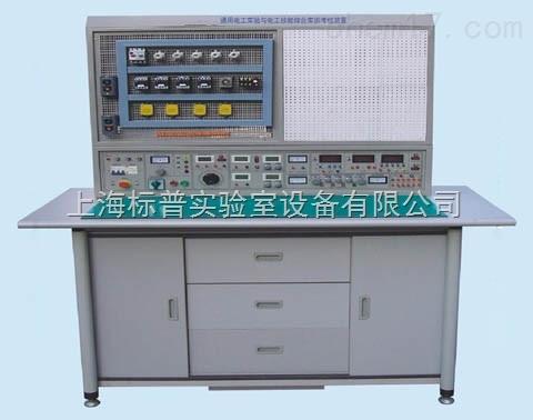 通用电工电子实验与电工电子技能实训考核实验室成套设备|电工电子技术实训设备