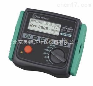 KEW 4106接地电阻测试仪 日本共立经销商