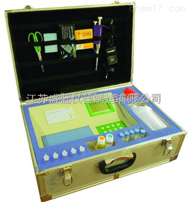 MC-T05高智能农残留速测仪