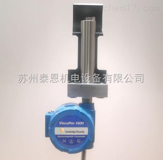 VISCOfuel 1600 燃料检测粘度计