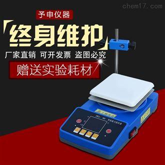 ZNCL-BS 180*180磁力攪拌加熱板