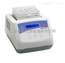 MK-20干式恒温器(制冷型)