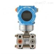 3151DP系列压力变送器