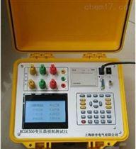 HCS6300变压器损耗测试仪
