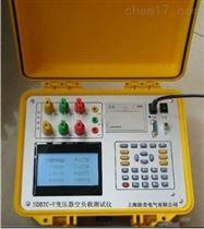NDBTC-V变压器空负载测试仪