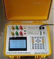 GH-6210 变压器损耗参数测试仪