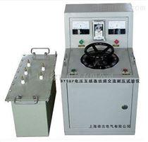 BYSBP电压互感器倍频交流耐压试验仪