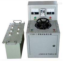 TPSBF三倍频试验变压器