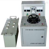 ZSBF型试验三倍频变压器装置