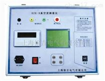 DZK-H真空度测量仪