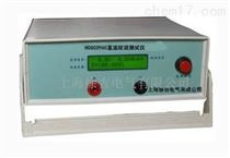HDGC3960直流纹波测试仪