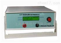 ZJD-C直流电源纹波系数测试仪