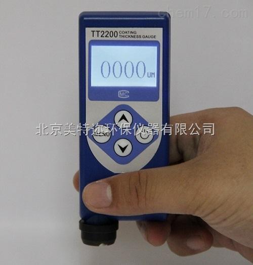 TT2200磁性测厚仪,漆膜测厚仪厂家
