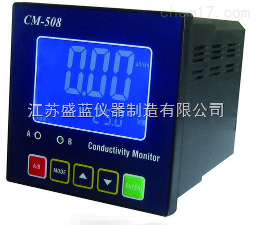 CM-508型电导率仪