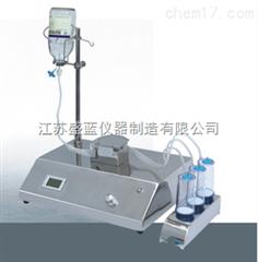 SL-2010智能集菌仪