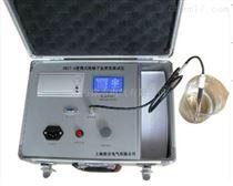 NRCT-A便携式绝缘子盐密度测试仪