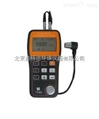 TIME2136超声波测厚仪厂家 穿透涂层型测厚仪