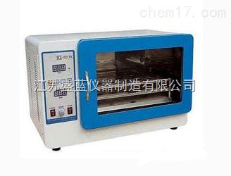 HZ-2211K微型振荡培养箱