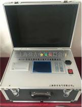 JYK-1变压器有载分接开关参数测试仪