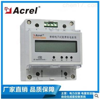 供应ddsy1352-c-单相预付费电能表