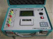 YTC3317变比测试仪