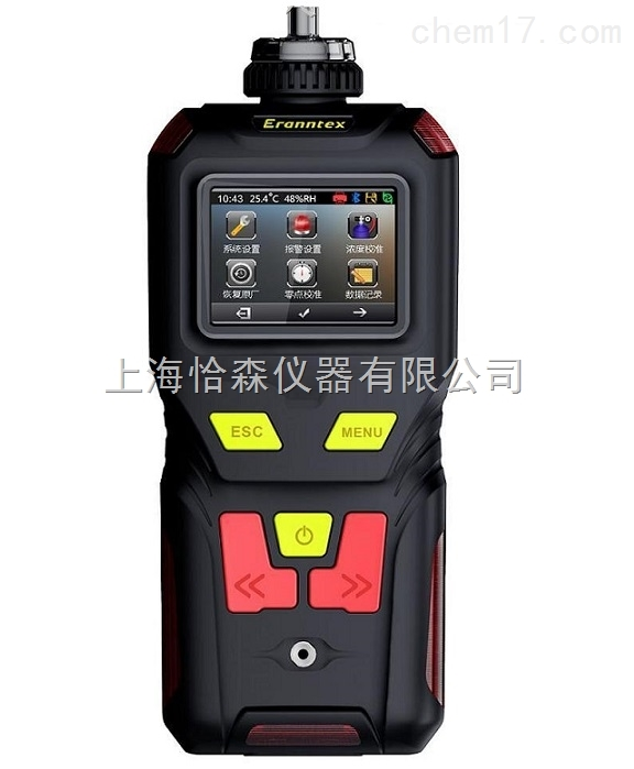 MS400-CO便携式一氧化碳检测报警仪