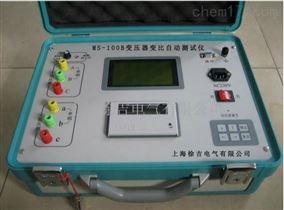 MS-100B变压器变比自动测试仪