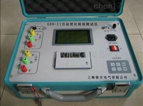 GDB-II自动变比测试仪