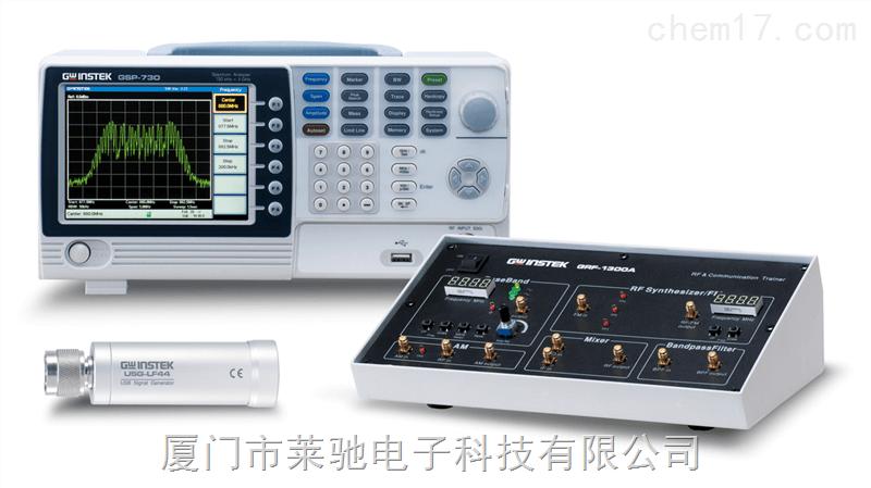 这套实验系统能满足一般射频课程中验证性实验科目的需要.