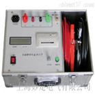 ZSHL-I回路电阻测试仪