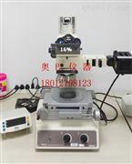 二手尼康mm60高精度工具显微镜
