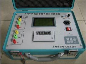 MD5000变压器变比全自动测量仪