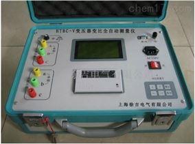 HTBC-V变压器变比全自动测量仪