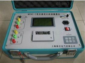 MEBC-T变压器变比组别测量仪