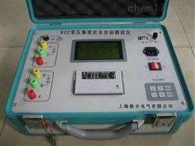 BZC全自动变压器变比测试仪