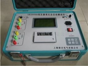 SR2000B全自动变压器变比测试仪