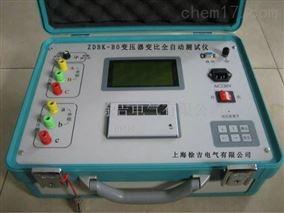ZDBK-B0全自动变压器变比测试仪