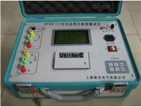 BYBZ-IV全自动变比组别测试仪