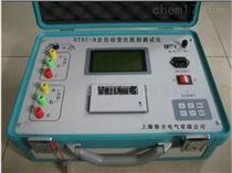 HTBC-H全自动变比组别测试仪