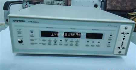 aps-9501 固纬交流电源