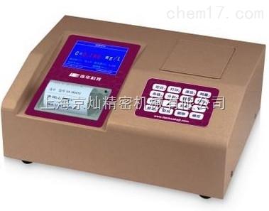 重金属锌测定仪LH-ZN3H