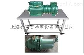 螺杆式压缩机拆装试验台|液压与气动实训装备