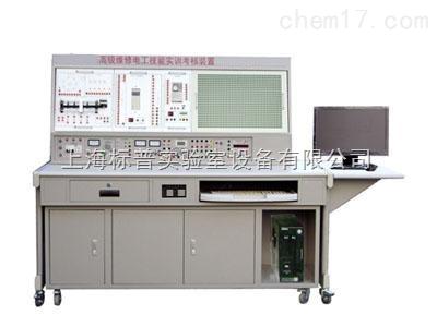 高级维修电工技能实训考核装置|维修电工技能实训考核装置