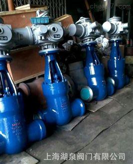 J961Y焊接式电动截止阀