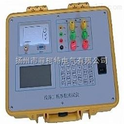 GXL工频线路参数测试仪