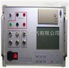 YGKZC-II型高压开关机械特性试验用电源箱