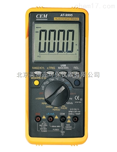AT-9995专业汽车数字万用表(RS232无线传输)