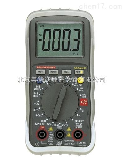 AT-205P/9945/9945T多用途汽车数字万用表