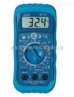 DT-21/22/2232五合一環境檢測儀 測量噪音,光度,濕度,溫度以及萬用表