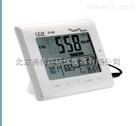 DT-802室内台式空气CO2监测仪 气体检测仪厂家